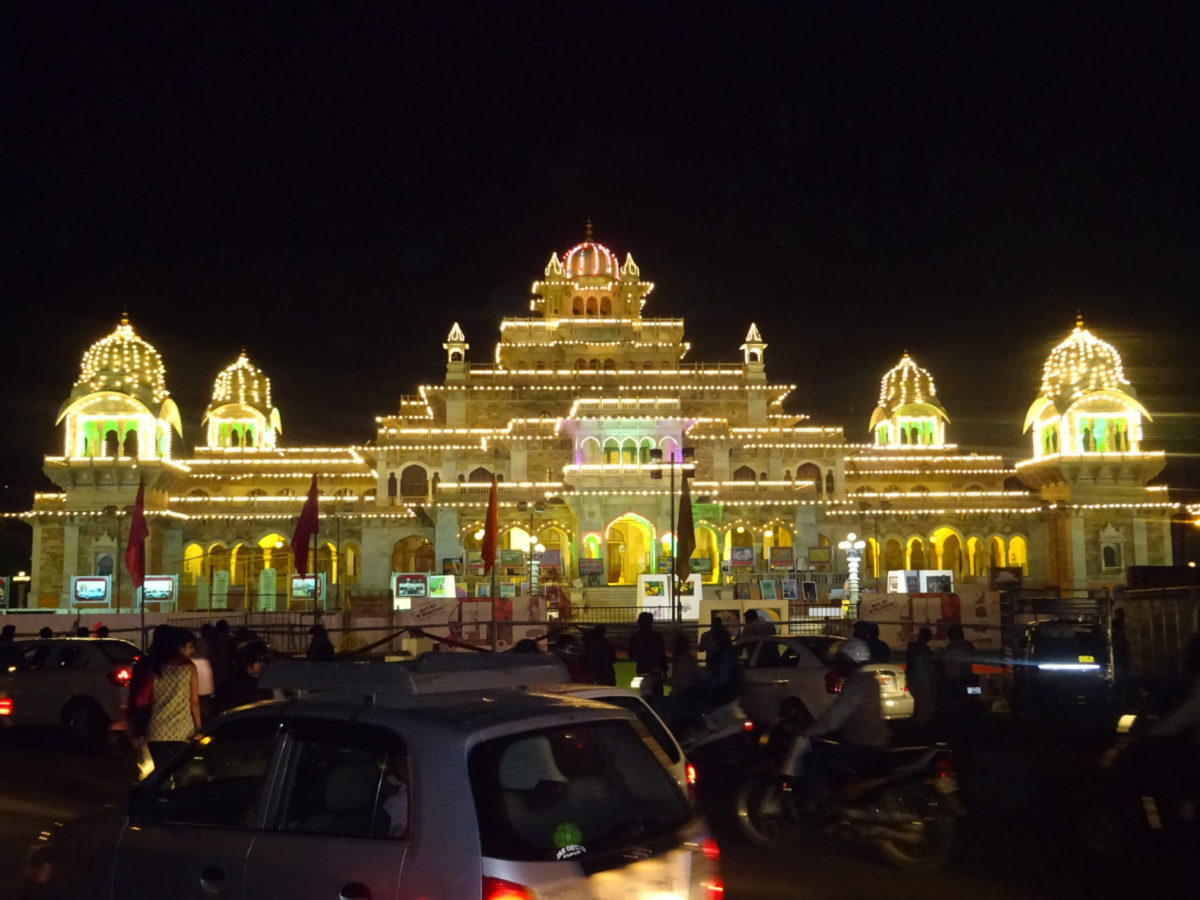 Albert Hall in Jaipur